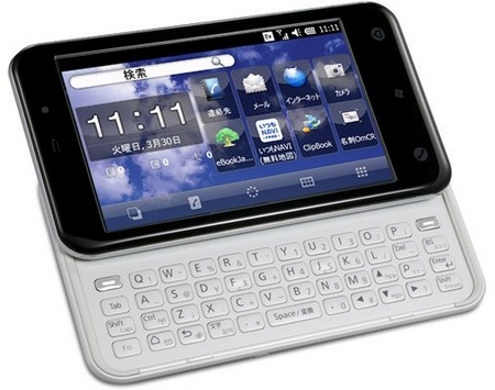 KDDI au Toshiba IS02 QWERTY Phone