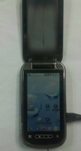 Motorola Ming Android Phone Leaked 2