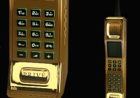 Prive Phone - Most Unique Retro Mobile Phone