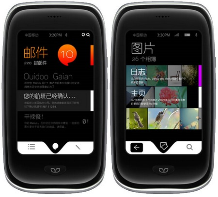 QderoPateo Ouidoo Smartphone has 26 Cores and a Palm Pre look