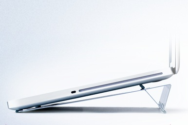 AViiQ Portable Laptop Stand is Super Slim