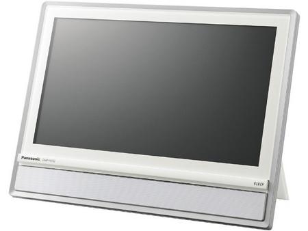 Panasonic DMP-HV50 10.1-inch 1Seg TV