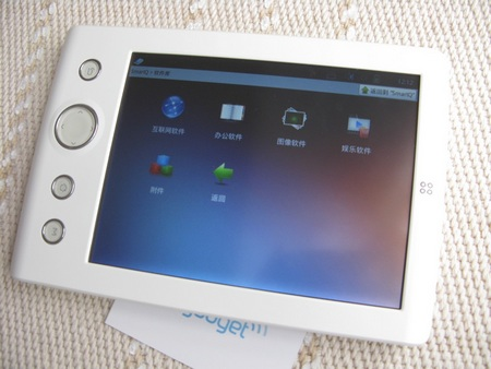 SmartDevices SmartQ R7 7-inch MID is not just a e-reader 1