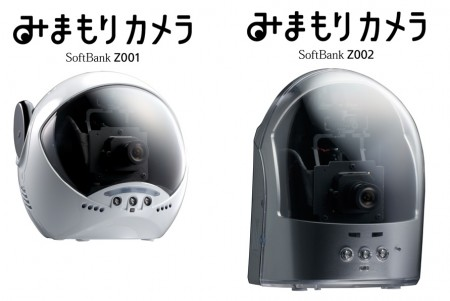 Softbank Z001 and Z002 Robot Camera