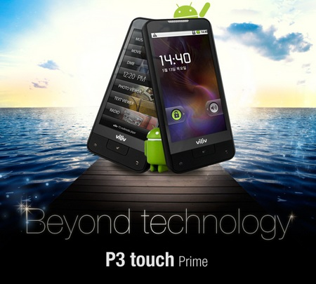 Viliv P3 Prime PMP gets both Android and WinCE