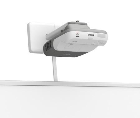 Epson BrightLink 450Wi interactive projector screen