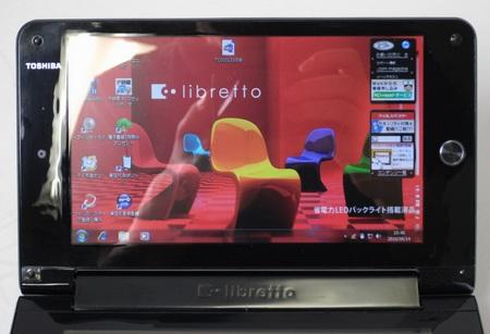 Toshiba libretto W100 Dual-Screen UMPC live shot screen