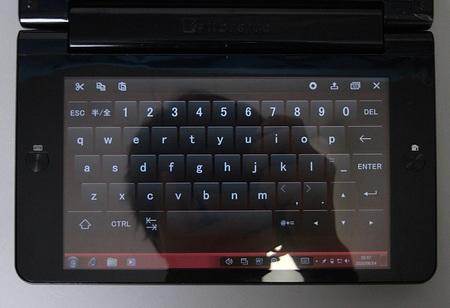 Toshiba libretto W100 Dual-Screen UMPC live shot virtual keyboard
