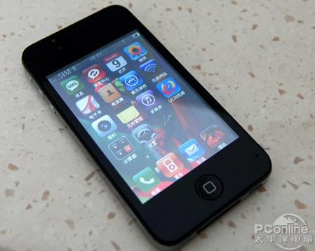 ePhone 4GS - iPhone 4 Clone display on