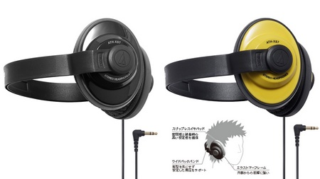 Audio-Technica ATH-XS7 Headphones