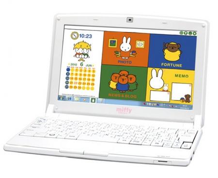 Onkyo C4B1MF5 and C4BB1MF4 Miffy Netbooks front