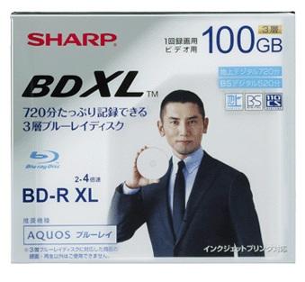 Sharp VR-100BR1 100GB BDXL Triple-layer Blu-ray Disc Media