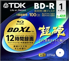 TDK BRV100HCPWB1A 100GB BDXL Coming in September