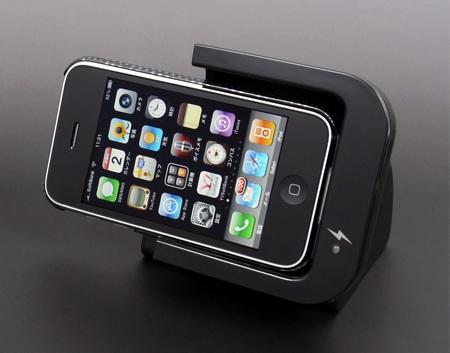Thanko USBIPZ10 Rotatable iPhone ipod dock 2