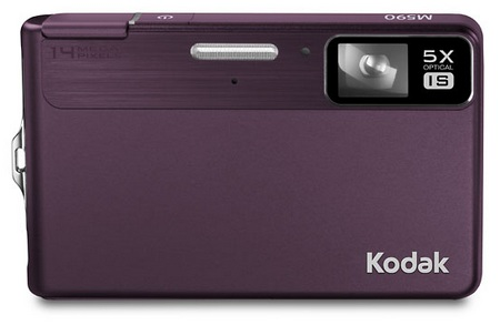 Kodak EasyShare M590 - Thinnest 5x Optical Zoom Camera purple front