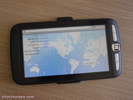 Leader-intl G10 7-inch Android Tablet live shot gps