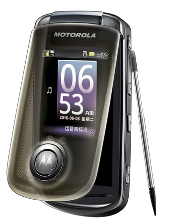 Motorola MING A1680 Lucky 3G Android Phone