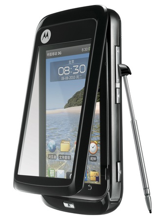 Motorola MING MT810 Beihai Android Phone
