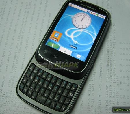 Motorola XT300 Android QWERTY Slider 1