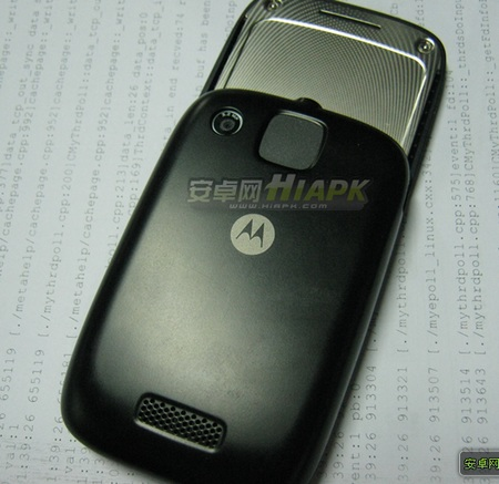 Motorola XT300 Android QWERTY Slider back