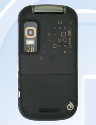 Motorola XT806 Ming Android Smartphone Heading to China Telecom logo