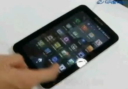 Samsung Galaxy Tab Video Preview