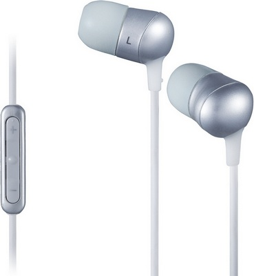 JVC HA-FR50 Marshmallow in-ear Headphones silver