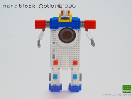 Pentax Optio NB1000 Customizable with lego examples
