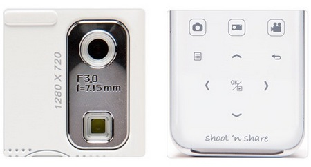 3M Shoot 'n Share CP40 Camcorder Projector lens control