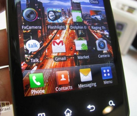 LG Star Tegra 2 Android Phone gets Early Hands-on screen