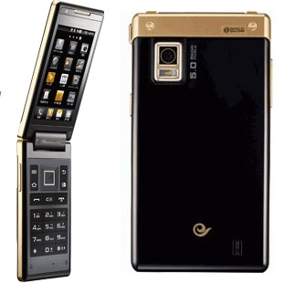 Samsung W899 Android Clamshell Phone with Two Super AMOLED Touchscreens 3