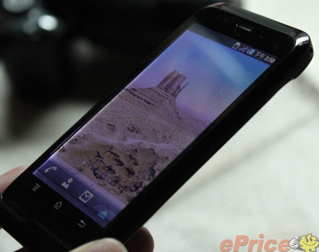 K-Touch W700 Tegra 2 Android Phone from China side
