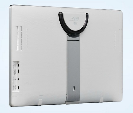 Sharp Freestyle AQUOS LC-20FE1 WiFi-capable Portable TV 2