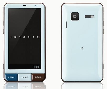 KDDI au iida INFOBAR A01 Android Smartphone Chocomint