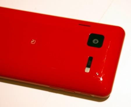 KDDI au iida INFOBAR A01 Android Smartphone camera
