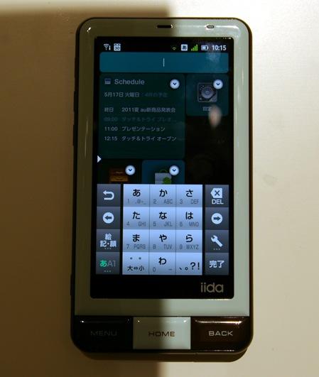 KDDI au iida INFOBAR A01 Android Smartphone iida UI 1