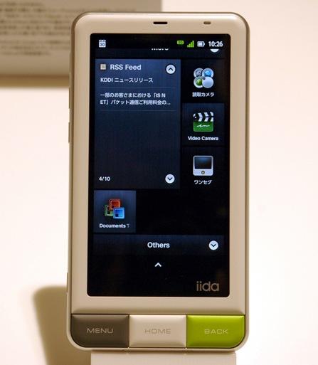 KDDI au iida INFOBAR A01 Android Smartphone iida UI