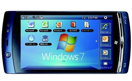NTT DoCoMo Fujitsu LOOX F-07C Windows 7 Handset front