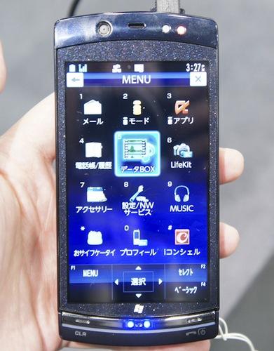 NTT DoCoMo Fujitsu LOOX F-07C Windows 7 Handset live 2