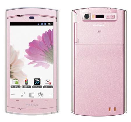 NTT DoCoMo NEC MEDIAS WP N-06C Ultra Slim Waterproof Android Smartphone Premium Rose