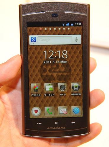 NTT DoCoMo NEC MEDIAS WP N-06C Ultra Slim Waterproof Android Smartphone hands-on brown front