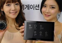 Samsung SENS-240 Car Navigation Tablet