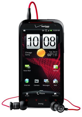 Verizon HTC Rezound Smartphone with Beats Audio