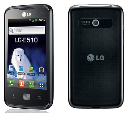 LG Optimus Glare E510 Entry-level Android Phone