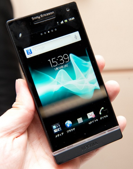 Sony Ericsson Xperia NX SO-02D Android Smartphone for NTT Docomo hands-on