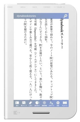 Toshiba BookPlace DB50 Color e-book Reader runs Android e-book