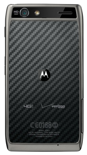 Verizon Motorola DROID RAZR MAXX with Extended Battery Life back