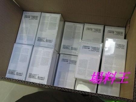 Sin Tat Plaza Hong Kong iPhone 4S