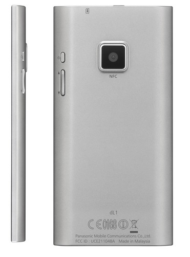 Panasonic ELUGA Waterproof Smartphone silver back side