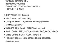 Huawei Ascend G300 Mid-range Android Phone specs